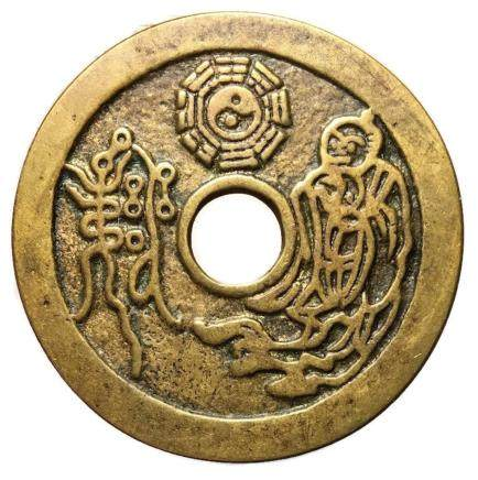1644-1912 Qing Dynasty Brass Bagua Flower Coin