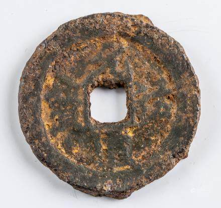 1086-1093 Northern Song Yuanyou Tongbao H 16.287 v