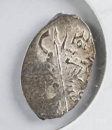 1596-1645 Russian Feodorovich Romanov Silver Coin
