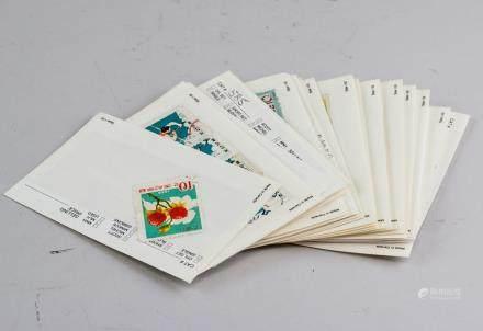 90 Assorted North Korean Stamps