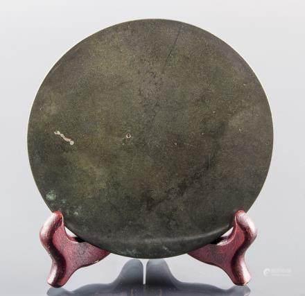 19th C. Chinese Bronze Mirror w/ Xuexi Huzhou Mark