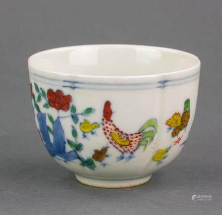 Fine Doucai Chicken Lobed Porcelain Bowl Ming Mk