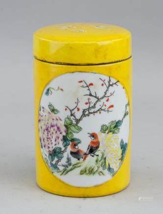 Chinese Yellow Gilt Porcelain Jar Juren Tang Mark