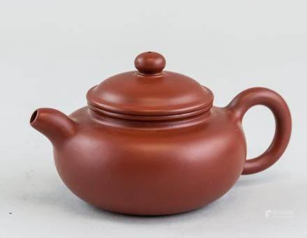 Chinese Zisha Teapot Wang Caiping Mark with Cert