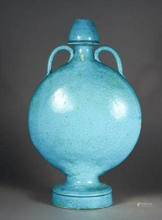 19th Century Persian Turquoise Porcelain Flask