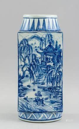 Chinese Blue & White Porcelain Vase Yongzheng Mark
