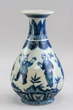 Chinese Blue and White Porcelain Vase Kangxi Mark