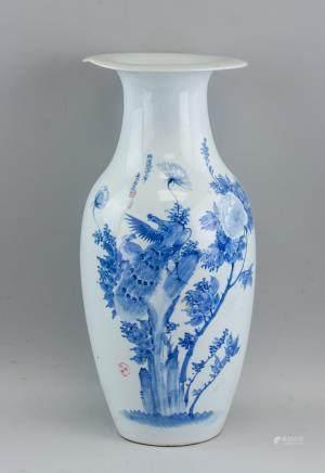 Chinese Republic Blue & White Porcelain Vase Marks