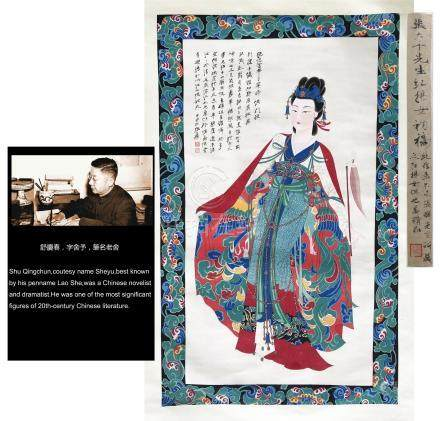CHINESE SCROLL PAINTING OF BEAUTY WITH CALLIGRAPHY FROM FAMOUS COLLECTION