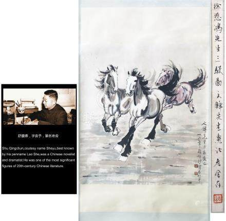 CHINESE SCROLL PAINTING OF THREE HORSES FROM FAMOUS COLLECTION