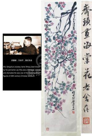 CHINESE SCROLL PAINTING OF FLOWER FROM FAMOUS COLLECTION