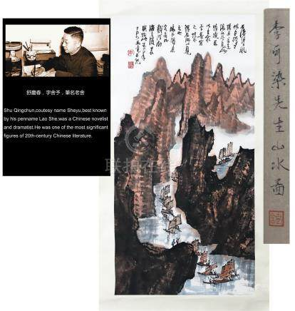 CHINESE SCROLL PAINTING OF MOUNTAIN VIEWS FROM FAMOUS COLLECTION