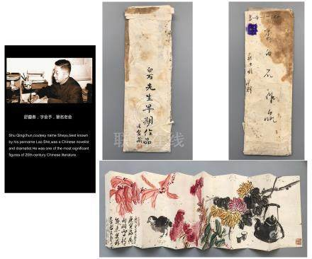 CHINESE UNMOUNTED SCROLL PAINTING OF BIRD AND FLOWER FROM FAMOUS COLLECTION