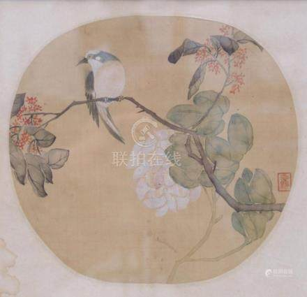 China , early 20th Century: Rounded fan with a tit sitting o