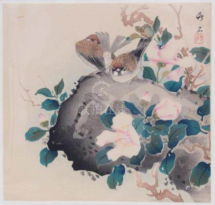 Chikuseki (active ca 1880-1910) A pair of sparrows in a rock