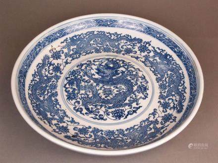 Large Chinese Porcelain Dragon Bowl - China, painted in unde