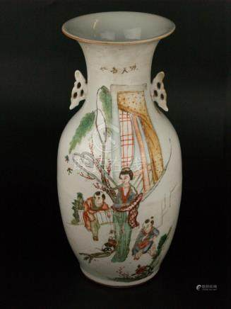 Large baluster vase - China, 20th century, thick-walled porc