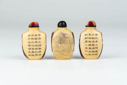 民国 雕山水鼻烟壶 3个 Republic Period, Carved Landscape Snuff Bottle 高(Height):5.5cm 重(Weight):67g