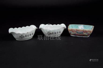 粉彩蝴蝶洗,粉彩花鸟洗 Famille-rose Butterfly Brush Washer, Famille-rose Birds and Flowers Brush Washer 高(Height):5.3cm,5.3cm,4.4cm 长(Length):13.5cm,13.5cm,12.5cm