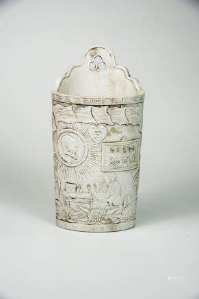 文革 毛主席语录人物壁瓶 Revolutionary Period, Chairman Mao Quotation Wall-Hung Vase 高(Height):25cm