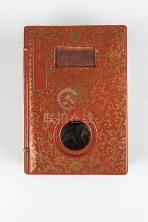 乐善堂书形水盂Book-shaped Water Pot Leshantang Mark 长(Length):19cm 宽(Width):12.5cm 高(Height):7cm