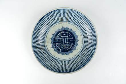 雍正青花寿字盘  两个 Yongzhen, Two Blue and white Shou Character Plate 直径 (Diameter):28cm 26cm