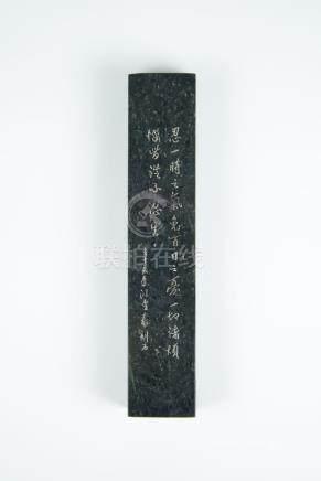 清 碧玉振纸Qing, Spinach Green Paper Weight 高(Height):2.2cm  长(Length):20cm