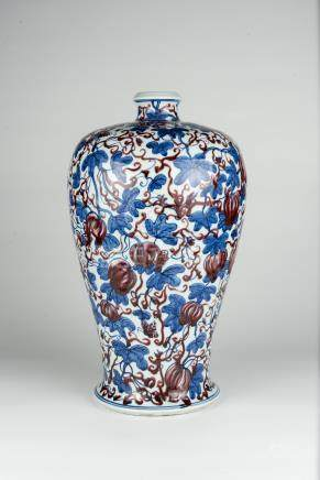六七十年代青花釉里红Sixties, Cooper-red with Underglazed Blue Vase 高(Height): 45cm