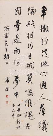 潘受(1911 – 1999) 书法立轴  纸本Pan Shou Calligraphy Hanging Scroll, Ink on Paper 高(Height):85cm 宽(Width): 35cm
