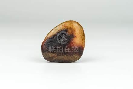 清玉雕日出大海Qing, carved Jade Boulder 高(Height):5cm 重(Weight):67g