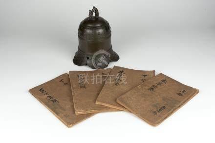 明代 龙柄铜钟民国 4本印版医书 Ming, Bronze Bell with Dragon Handles 高(Height):19cm