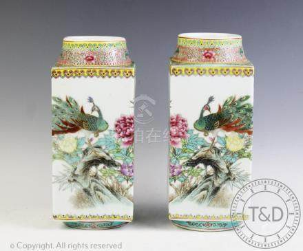 A pair of Chinese Republic period style Cong vases, 20th century,