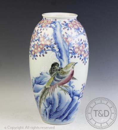 A Japanese porcelain vase, 20th century,
