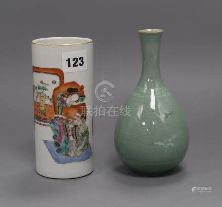 A Chinese famille rose brushpot and a Korean celadon vase 16.5cm