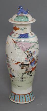 A Chinese famille rose vase and cover height 34cm