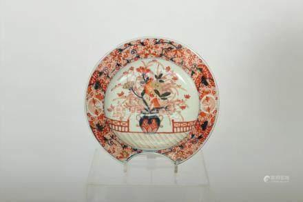 An Imari porcelain barber's bowl