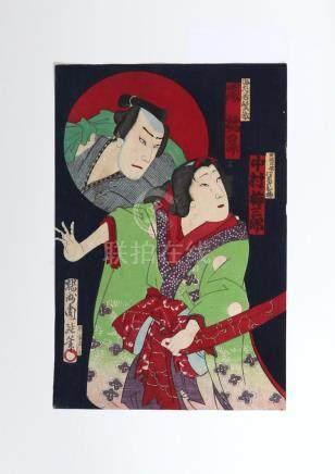 Original woodblock print, by Chikanobu Yoshu (1838-1912)