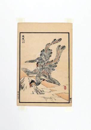 Kono Naotoyo Bairei (1844 - 1895)