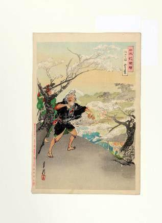 Gekko Ogata (1859-1920)