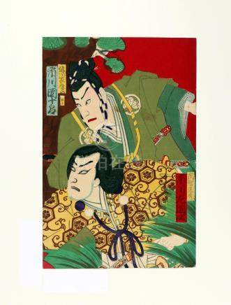 Chikanobu Yoshu (1838-1912)
