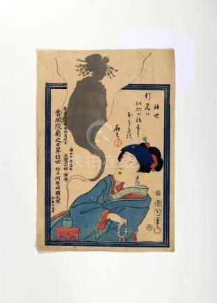 Toyohara Kunichika (1835 - 1900)