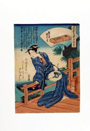 Sadanobu I Hasegawa (1809-1879)