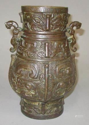 """CHINE, Epoque MING -  Vase """"Hu"""" en bronze patiné à décor en relief de rinceaux"""