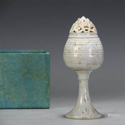 CHINESE ANCIENT JADE LIDDED BOSHAN INCENSE CAGE