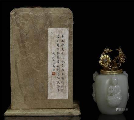 CHINESE GILT SILVER WEAVEN FLOWER IN JADE BUDDHA VASE