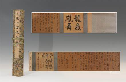 CHINESE HAND SCROLL CALLIGRAPHY ON PAPER