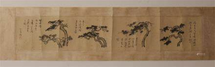 CHINESE HARIZONAL SCROLL PAINTING OF PINE TREE
