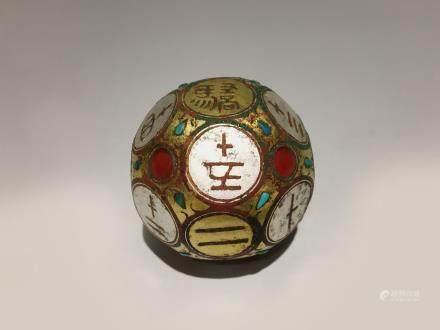 汉代铜错金银球
