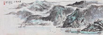 鄭山麓  碧水輕舟