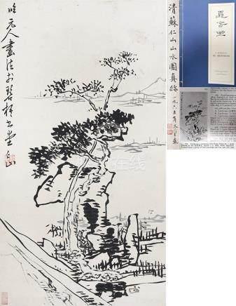 蘇仁山  山水(刊於《長春畫》No.255)